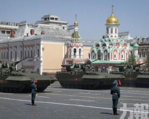 俄羅斯勝利日75周年閱兵
