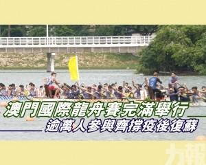 澳博金禧摘公開組標準龍冠軍