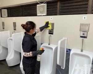 80多個公廁加強清潔