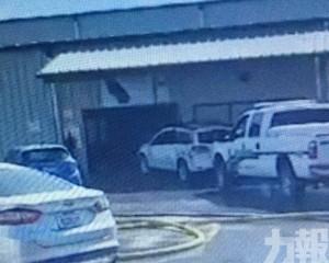 美漢駕車撞超市配送中心後開槍 2死4傷
