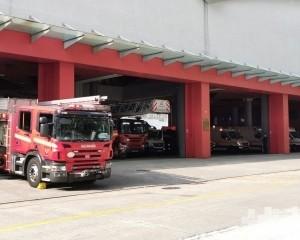 消防局:嚴肅處理、絕不姑息