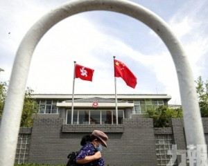 外交部:中國不是嚇大的
