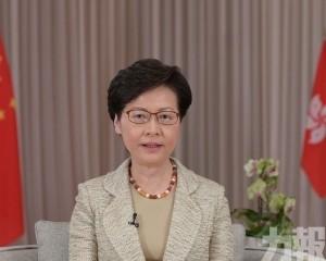 林鄭:國安法不影響司法獨立
