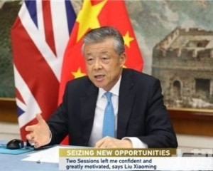 駐英大使:無賦予英對港回歸後擔責