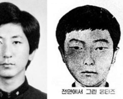李春宰殺14人強姦9人
