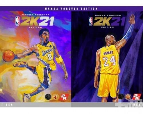 高比登上《NBA 2K21》佔兩個Cover