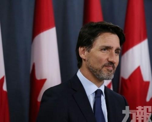加拿大中止與港引渡協議難