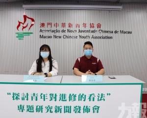 新青協冀研線上學習 解除地域局限性