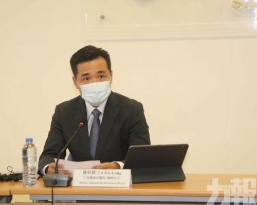 羅奕龍:本身被允於廣東省內活動