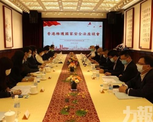 沈蓓莉:保持香港長期繁榮穩定