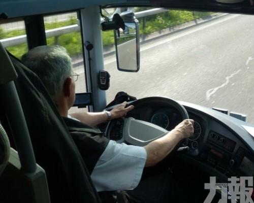 法國巴士司機遭圍毆致腦死