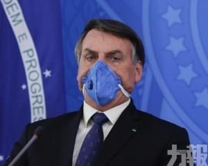 巴西總統博爾索納羅確診