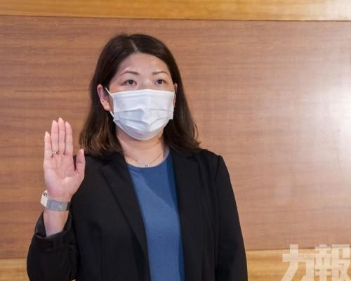 張麗珊就任文化局副局長