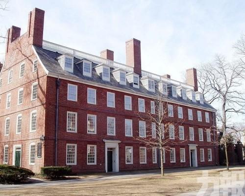 哈佛、麻省理工兩高校提起訴訟