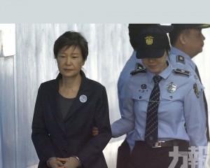 前總統朴槿惠判刑20年