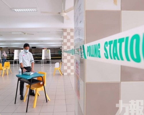 新加坡今日大選