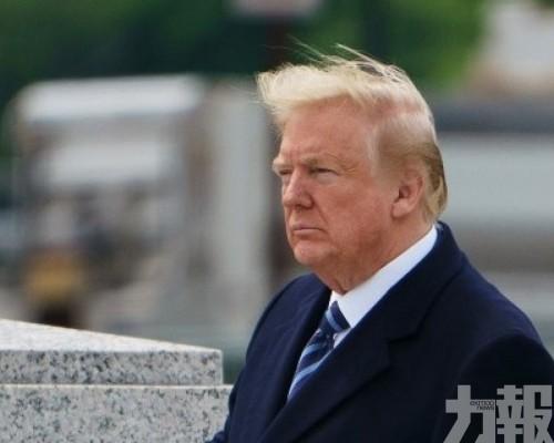 特朗普:暫不考慮談第二階段貿協