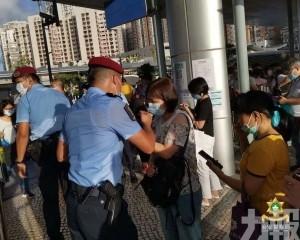 警方籲出境人士自覺提早轉換