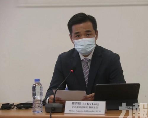 羅奕龍:暫未有報告 不排除風險