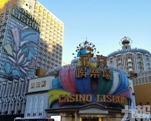 政府解除曾到湖北人士進入賭場限制