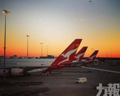 澳洲航空暫停國際航班至明年3月底