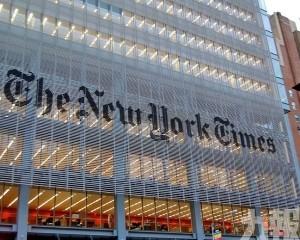 紐約時報在港電子新聞業務將遷首爾