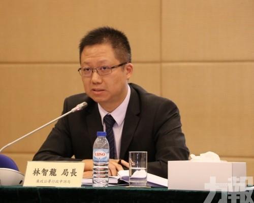 林智龍任行政法務司辦公室主任