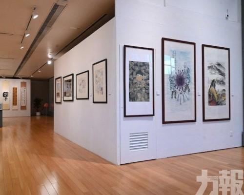 「文化抗疫蓮一心」展覽7月18日截止