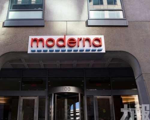 Moderna最新測試效果佳 盤後市場漲16%