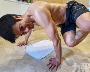 王力宏半裸做Gym晒爆肌