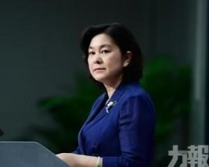華春瑩:世界上最大的人權侵犯者