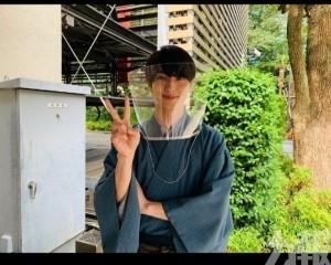 23歲橫濱流星確診新冠肺炎