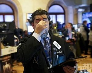 道指挫逾350點 科技股跌幅領先