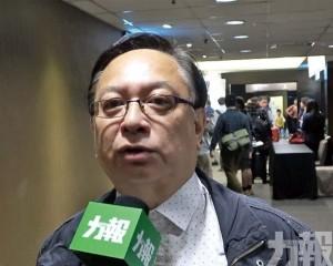 譚志強:台灣或成替代點