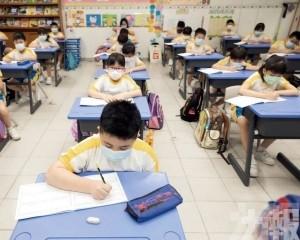 教青局:鼓勵學校推行形成性評核