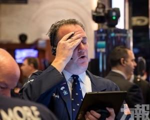 【美股收市】道指跌182點