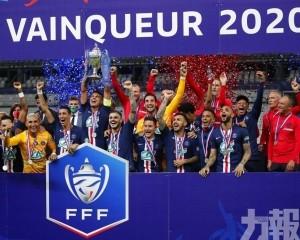 聖日耳門挫聖伊天捧走法國盃