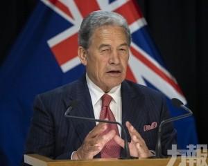 紐西蘭暫停與香港的引渡協議