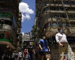 香港暫停與英加澳司法互助協議