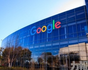 Google延長在家工作計劃至明年7月