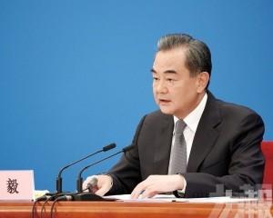 王毅指中國疫苗將成全球公共產品