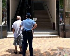 氹仔塗鴉13處以表政治不滿