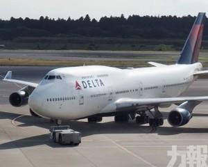 波音747機型2022年起將停產