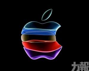 蘋果股價急升一成創收市新高