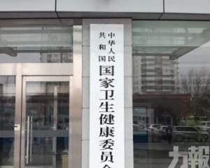 衛健委組派核酸檢測支援隊助香港抗疫