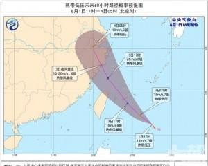 第4號颱風「黑格比」生成