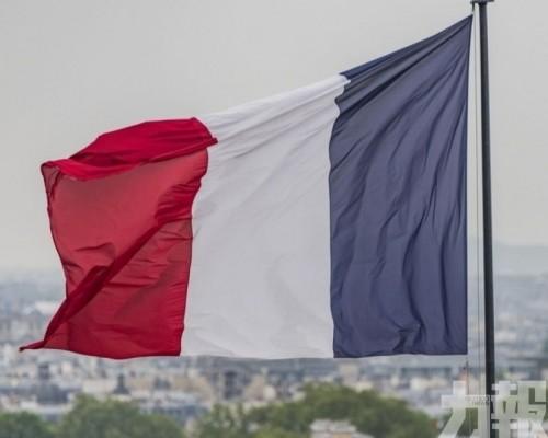 法國暫停與香港的引渡協議
