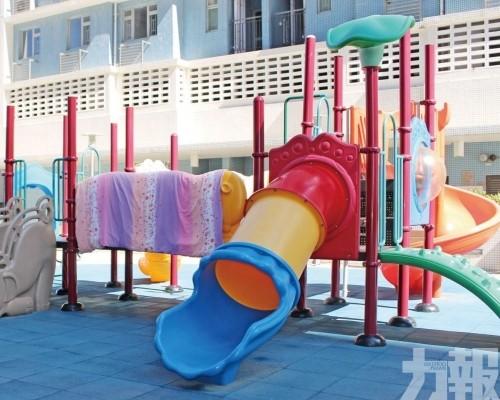 支持重組樂群樓兒童遊樂區