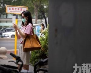 廣東新增境外輸入5例