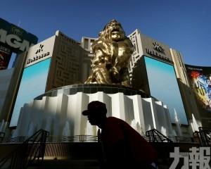 IAC78億購美高梅國際12%股權